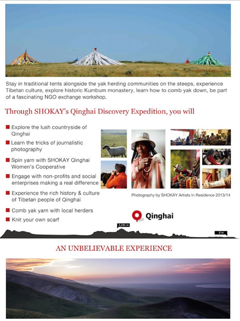 SHOKAY Discovery Expedition Brochure